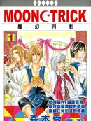 MOON TRICK-魔幻月影漫画