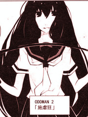 ODDMAN 11漫画19