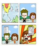 呆傻夫妻漫画