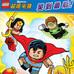 乐高DC超级英雄