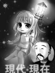刘铭传漫画大赛台湾赛区故事类作品10漫画1