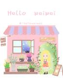 Hello wei  wei漫画