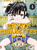 CANDY & CIGARETTES漫画