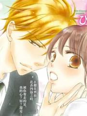荆棘之吻漫画4