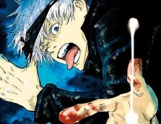 咒术回战 漫画56
