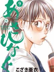 薙刀社青春日记