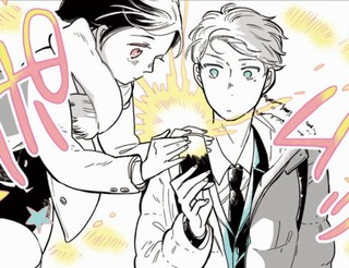 魔女前辈日报漫画14